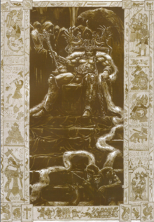 Гобелен, изображающий коронацию Императора Сигмара