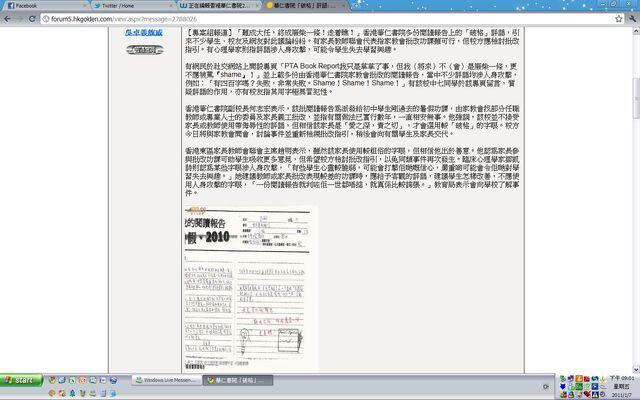 File:PTA bk report 2010 summer hkgolden.jpg