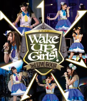 3rd Live Tour Cover