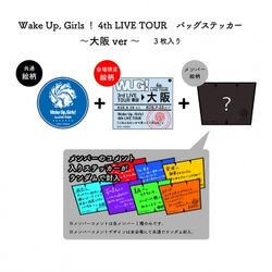 4th live tour bag sticker