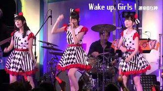 Wake Up, Girls! 3rd LIVE TOUR LIVE Blu-ray <運命の女神>