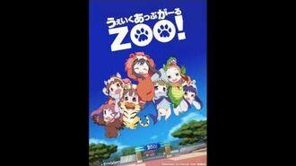 アニメ『うぇいくあっぷがーるZOO!』の主題歌『ワグ・ズー ズー』試聴動画