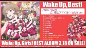 V.A. Wake Up, Best!「極上スマイル I-1club ver