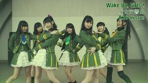 Wake Up, Girls! 少女交響曲