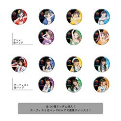 4th live tour badges