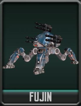 FujinInfobox
