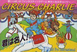 Circuscharlienes