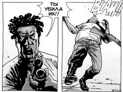 Sam's death 39x7