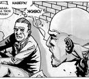 Боб Стуки (комикс)