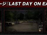 Last Day on Earth (Tekken)/Gallery