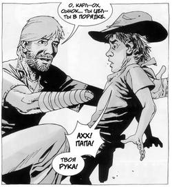Carl Rick 38x13