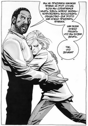 Tyreese Carol 17x20
