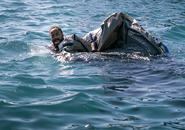 FTWD 204 Strand Deflated Raft