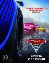 Cars3 16