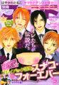 Cover-furoku20150100 485x700.jpg
