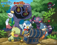Mystery Dungeon full 357376