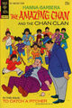 Amazing Chan & the Chan Clan Vol 1 2.jpg