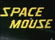 SpaceMouse1960Cartoon-1-1-