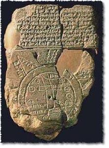 File:Babylon tablet.jpg
