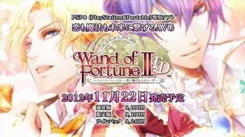 ワンドオブフォーチュン2 FD~君に捧げるエピローグ~【PSP】 PV