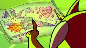 Супир карта