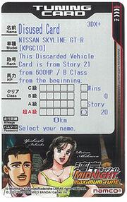 Idx card3