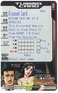 File:Idx card3.jpg