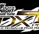 Wangan Midnight Maximum Tune 5DX+