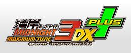 File:MT3DX logo+.jpg