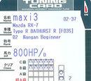 Tuning card