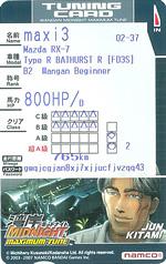 MT3 tuningcard