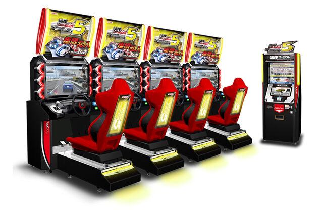 File:Wangan-Midnight arcade.jpg