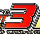 Wangan Midnight Maximum Tune 3DX