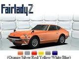 Fairlady Z S30Z