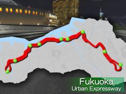 File:Fukuoka.jpg