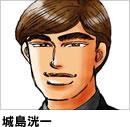 Kijima Koichi