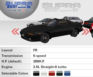 File:Supra 2.5GT.jpg