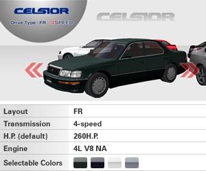 File:Celsior.jpg