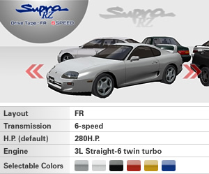 File:Toyota Supra.jpg