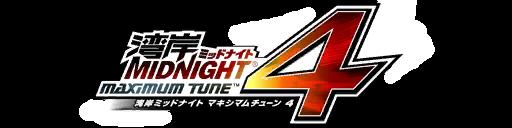 File:MT4 logo.png
