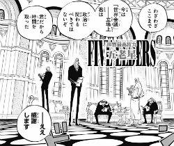 Five_elders.jpg