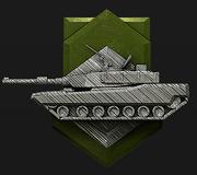 Infamy-rank-captain-1