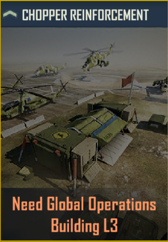 File:FOB-PicChopperReinforcement.png