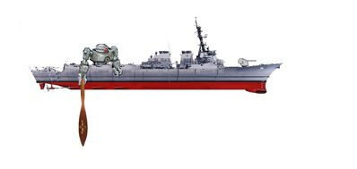 47-Class Droid Destroyer