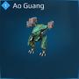 Ao Gunag