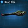 File:Kang Dae