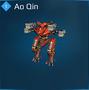 Ao Qin