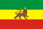 Flag of Ethiopia (1897)