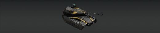 ShadowOps-Campaign-Prize(520px)-Darkstorm