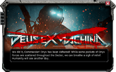 DeusExMachina-EventMessage-6-End